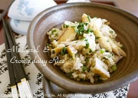 塩サバと春菊の混ぜご飯