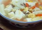 食べる☆じゃがいもと豆腐のコンソメスープ