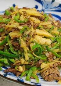 ナムプリックパオ&昆布しょうゆで青椒肉絲
