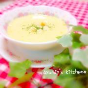 ♡簡単にコーンスープ♡の写真