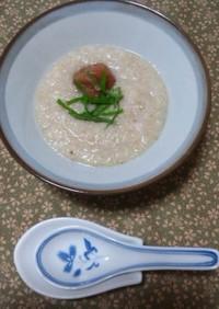 緑玄米のデトックスおかゆ★大根&梅編