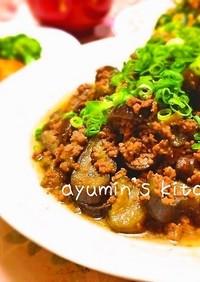 ひき肉と茄子の炒め煮