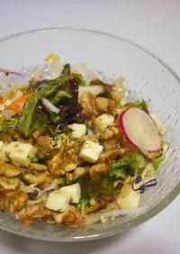 スマートチーズと胡桃のサラダ