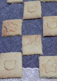 デュラムセモリナ粉入りザクザククッキー