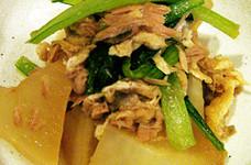 ツナ風味の大根と小松菜の旨煮