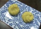 ◆さつま芋の茶巾絞り◆