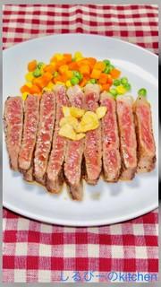 元ハンバーグ職人直伝!牛ステーキの焼き方の写真