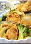 ☆鶏肉の南蛮漬け ひじき煮タルタルで☆