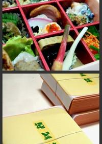 敬老の日のお弁当✿福菜箱✿