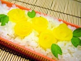 漬けもの薔薇でかわいいお弁当☆