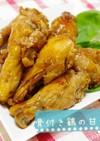 ほろほろ★骨付き鶏の甘辛煮