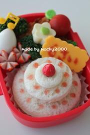 お誕生日ケーキのお弁当♪(簡単キャラ弁)の写真