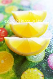 レモンの切り方の写真