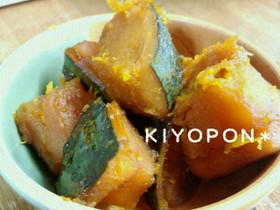 ほくほく♡かぼちゃの煮物