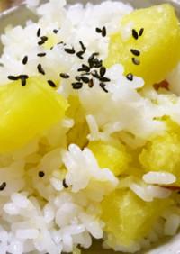 ✿わが家のほっくりさつま芋ご飯✿