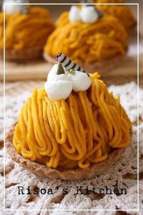 かぼちゃモンブランタルト☆