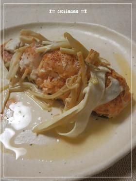 簡単★生鮭の香味ホイル焼き