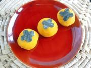 マクロビスイーツ☆かぼちゃの茶巾 の写真