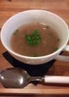 超簡単☆雑穀スープ
