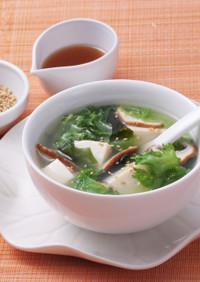 フリルレタスの豆腐わかめスープ