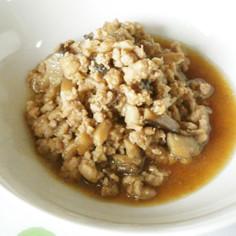 台湾肉燥(台湾風の肉みそ)