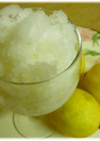 レモンシャーベット(レモンのグラニータ)