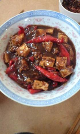 赤万願寺とうがらし麻婆豆腐