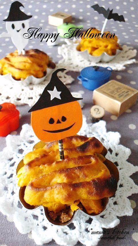 幼児食☆ハロウィン☆かぼちゃチーズケーキ