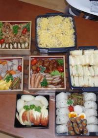 ★2011★運動会お弁当①