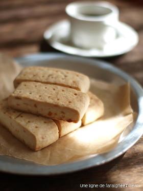 チーズ三昧ショートブレッド。