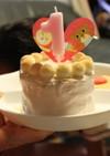 1歳のお誕生日ケーキ。