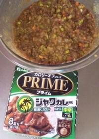 冷凍★豚ひき肉★電子レンジ★キーマカレー
