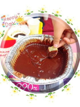 チョコフォンデュ…BBQ用