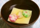 たまご豆腐と花麩のお吸物