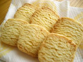 簡単☆粉チーズクッキー♪