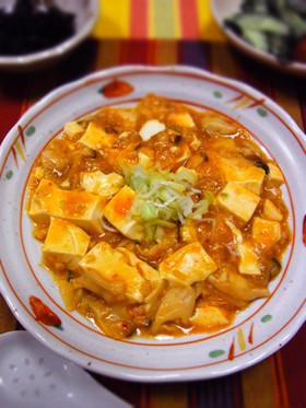 冷凍餃子で麻婆豆腐