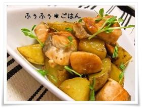 生鮭とホクホクじゃがいものバター醤油炒め