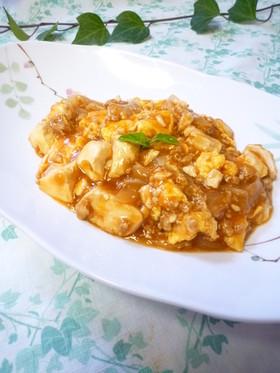 鶏ミンチと豆腐のふわとろ卵のケチャップ煮