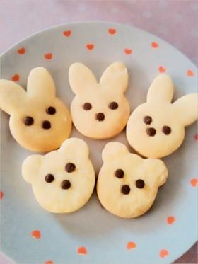 ♥ホットケーキミックスde動物クッキー♥