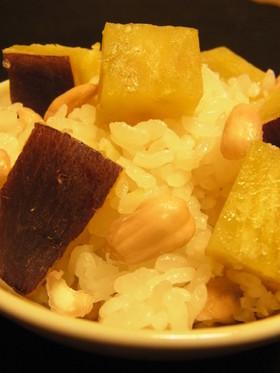 サツマイモとどんぐりの炊き込みご飯