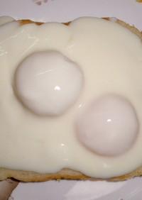 甘い目玉焼きパン(ジブリ飯)