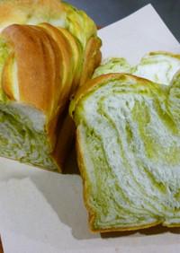 抹茶ま~ぶるパン