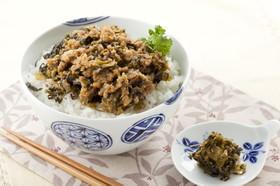 挽き肉と高菜で肉味噌丼ぶり★保存食にも!