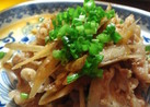豚バラとゴボウの柚子コショウ煮