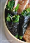 小松菜ナムルの海苔巻き