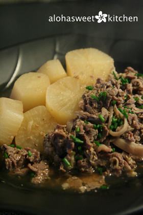 コストコのプルコギビーフでホクホク大根煮