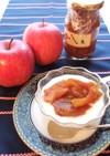 ♡りんごのキャラメル煮♡