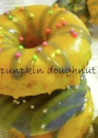 カボチャの*焼きドーナツ*