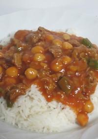 ラム肉とひよこ豆のトマト煮~異国の味~