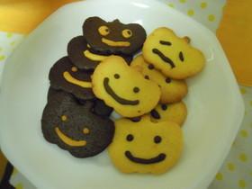 ノン卵*ハロウィンかぼちゃクッキー*